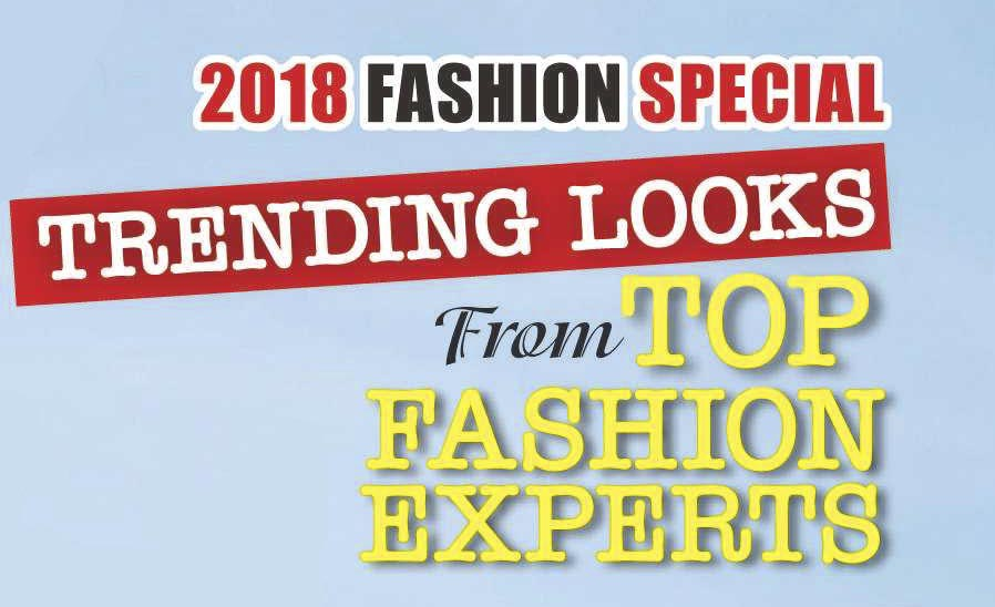 2018 FASHION SPECIAL